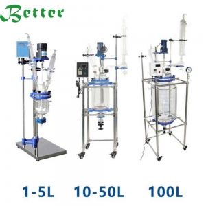 The Chemical  Jacketed Glass Reactor